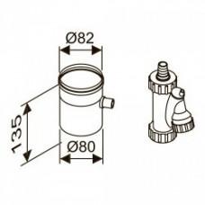 Bosch AZ 412 ?80 для сбора конденсата